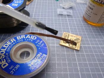 LTC3588基板de-solder braid.jpg