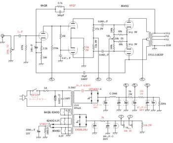 LUXKIT A3600回路図改造後.jpg