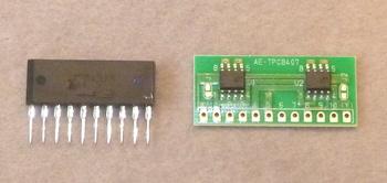 MP4212, AE-TPC8407.jpg