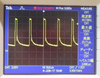 PFM&PWM controller D51 PWM duty.jpg