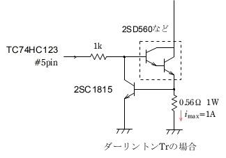 PFM&PWMコントローラ(74HC423,BJT).jpg