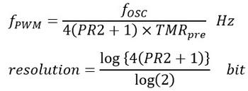 PIC PWM設定計算式.jpg