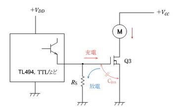 PIC+MOS-FETドライブ回路2.jpg