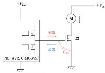 PIC+MOS-FETドライブ回路3.jpg