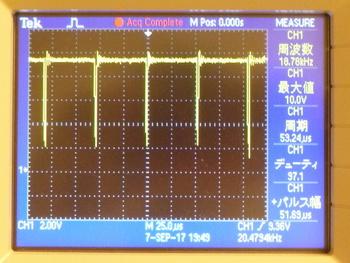 PWM max. duty.jpg