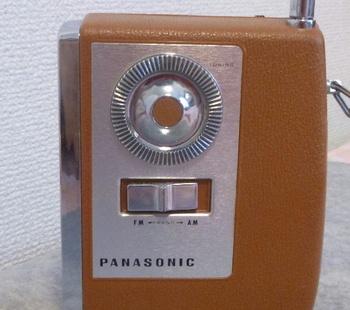 Panasonic RF-626 panel.jpg