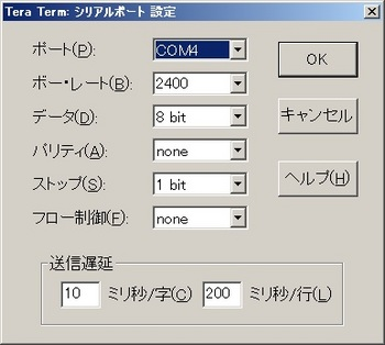 Tera term設定serial port.jpg
