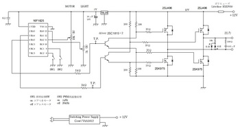 Tomix 5001高速PWM回路1.jpg