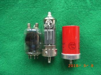 UL-6306, 5B/248M, EF50.jpg