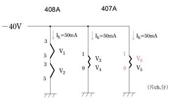 WE真空管式プリアンプヒータ配線2.jpg
