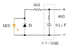 kato D51 ギースルエジェクター炭水車回路.jpg