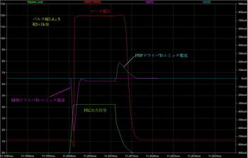 kc-1 PIC driver wave form.jpg