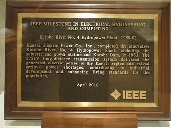 milestone IEEE.jpg