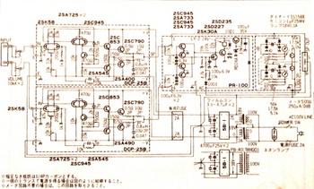 original schematic.jpg