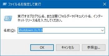 shutdown.jpg
